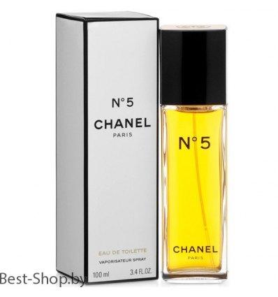 Chanel N5 Eau De Toilette